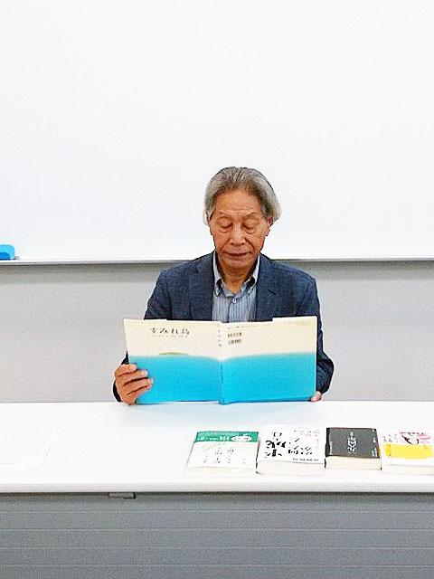 藤井 勇市 顧問