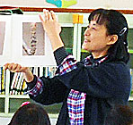 川西 香子