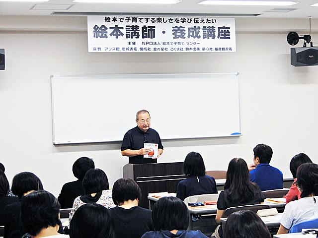 東京会場第3編